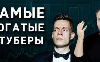 Популярные блоггеры ютуба россии