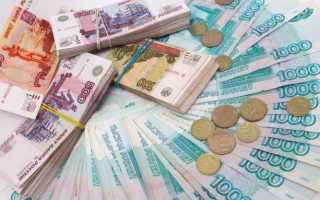 Увеличение денежной массы в обращении