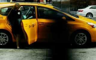 Сколько такси в москве 2020