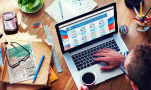 Обучение созданию сайтов