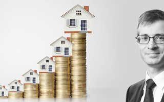 Инвестировать деньги в недвижимость