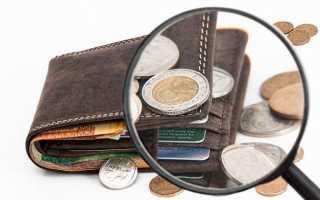 Примеры частных инвестиций