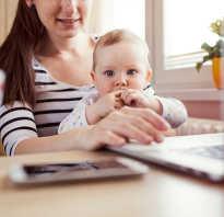 Бизнес идеи для молодых мам