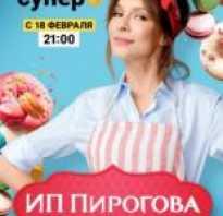 Русские сериалы про бизнес