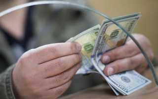 Покупка валюты физ лицами