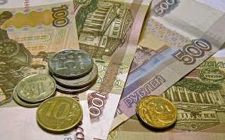 Основные черты современных денежных систем