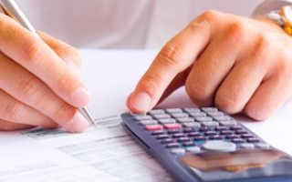Отложенные обязательства в бюджетном учете