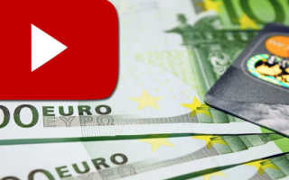 Как заработать свой первый миллион видео