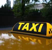 Бизнес такси на своей машине