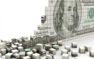 Как оплачивается уставный капитал