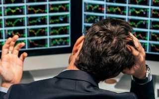 Платформа для покупки акций