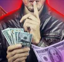 Как можно подзаработать денег