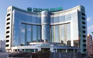 Сбербанк защищенная инвестиционная программа отзывы