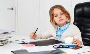 Работа для 8 летних детей