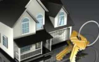 Продажа квартиры без риэлтора пошаговая