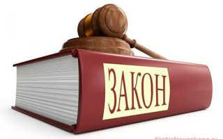 Привести примеры нормативно правовых актов