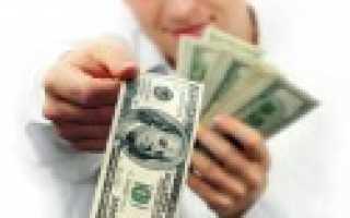 Онлайн заработать деньги срочно